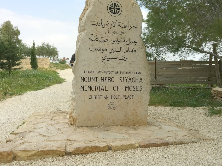 Jordanien Mount Nebo Memorial
