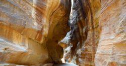 Impressionen von Petra
