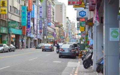 Stopover Taiwan – Ein Tag in Taipeh