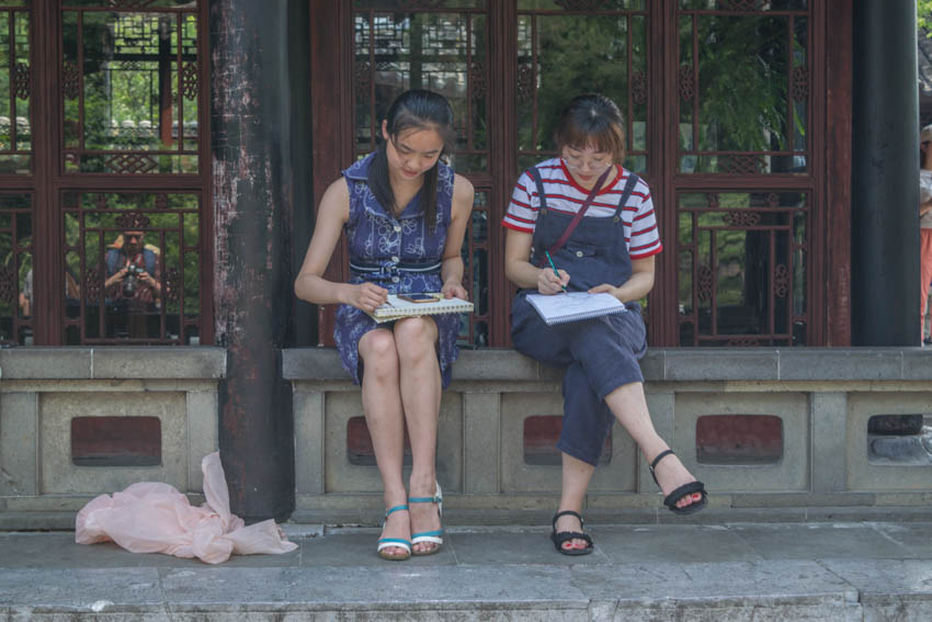 Suzhou Garten des bescheidenen Beamten Menschen