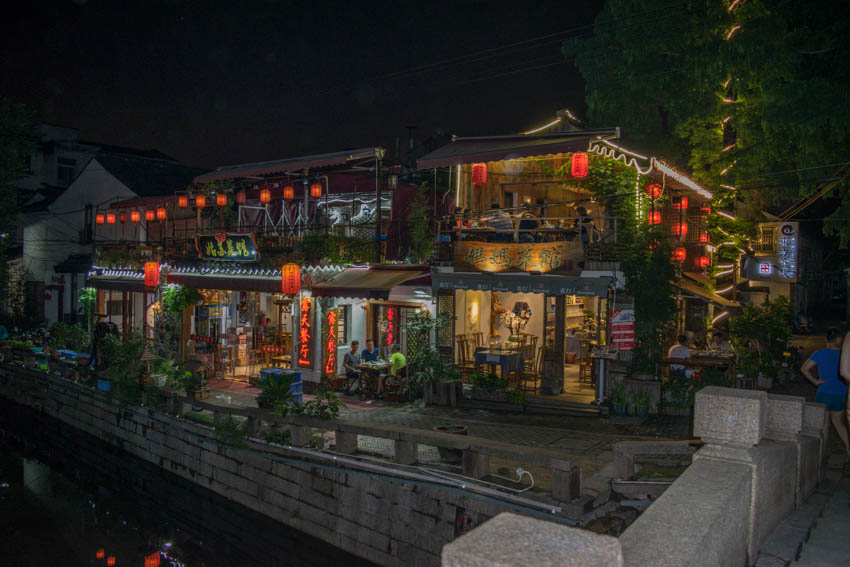 Suzhou Pingjiang Road Teehaus