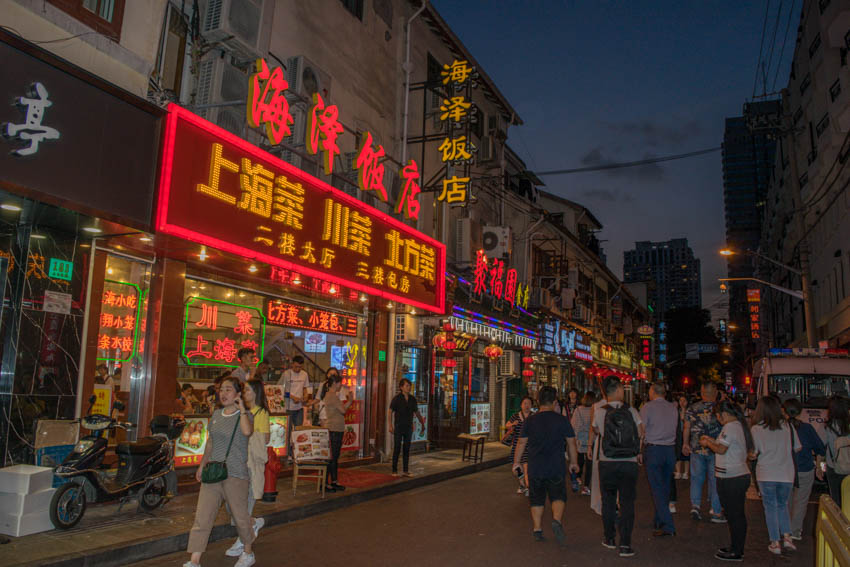 Seitenstraßen Nanjing Road
