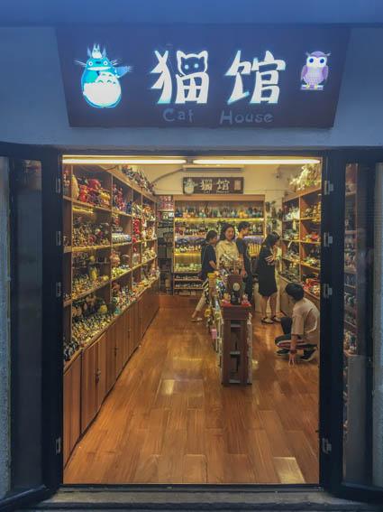 Shanghai Tianzifang Shop 2