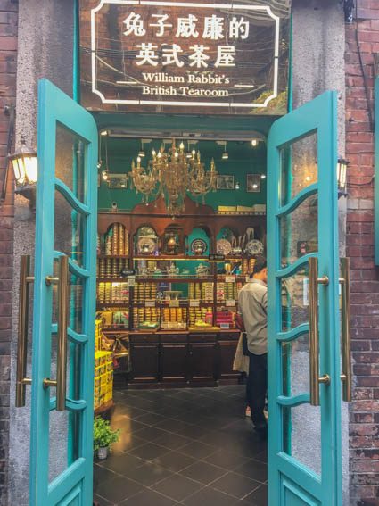 Shanghai Tianzifang Shop